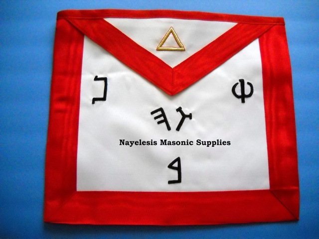 6th Degree Scottish Rite Apron