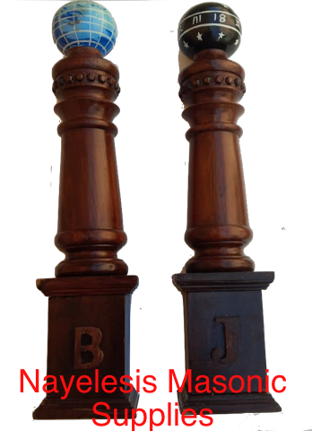Masonic Lodge B&J Pillars